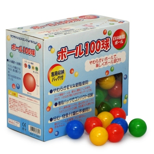33000, colour ball